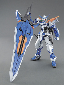 MG 1/100 Gundam Astray Blue Frame second revised