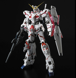 MG 1/100 RX-0 Unicorn Gundam W MS Cage