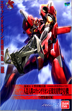 Load image into Gallery viewer, EVANGELION EVA-02 production 2.0 Ver.