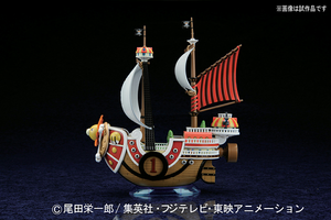 One Piece GSC Thousand Sunny