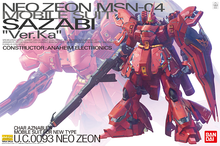 Load image into Gallery viewer, MG 1/100 Sazabi Ver.Ka