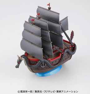 One Piece GSC Dragon's ship
