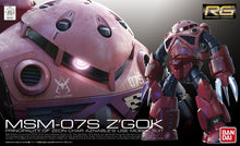 Load image into Gallery viewer, RG 1/144 MSM-07S Char's Z'Gok