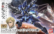 Load image into Gallery viewer, HG IBO 1/144 Mcgillis Schwable Graze