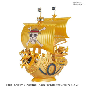 One Piece GSC Thousand Sunny Film Gold Ver.