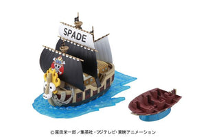 One Piece GSC Spade Pirates ship