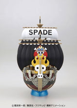 Load image into Gallery viewer, One Piece GSC Spade Pirates ship