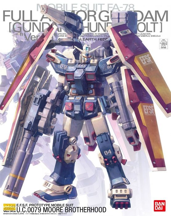 MG 1/100 Full Armor Gundam Thunderbolt