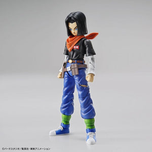 Figure-rise Standard DBZ Android 17
