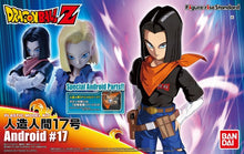 Load image into Gallery viewer, Figure-rise Standard DBZ Android 17