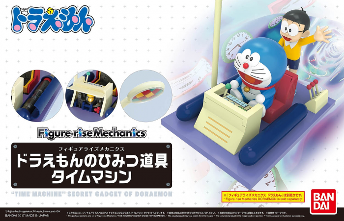 Figure-rise Mechanics Doraemon Time Machine