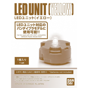 LED Unit Yellow