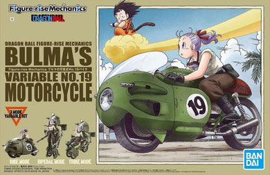 Figure-rise Mechanics DBZ Bulma's Motorcycle