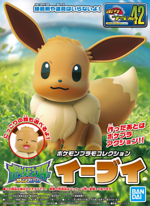 POKEMON EEVEE PLAMO PLASTIC MODEL KIT