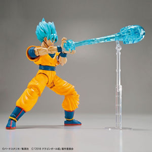 Figure-rise Standard DBZ Super Saiyan God SS Goku (special color)