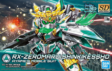 Load image into Gallery viewer, SD RX-Zeromarui Shinkikessho