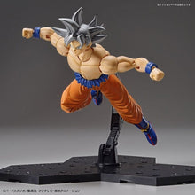 Load image into Gallery viewer, Figure-rise Standard DBZ Son Goku Ultra Instinct
