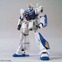 Load image into Gallery viewer, MG 1/100 NT-1 Ver.02 Gundam