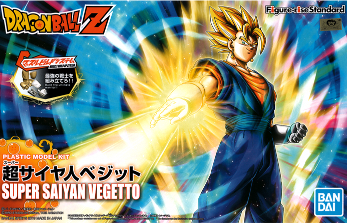 Figure-rise Standard DBZ Super Saiyan Vegetto
