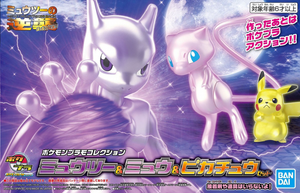 POKEMON PLAMO COLLECTION MEWTWO, MEW & PIKACHU SET