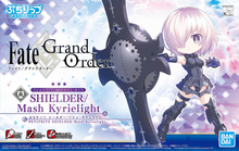 Load image into Gallery viewer, Petitrits Fate Grand Order Shielder Mash Kyrielight