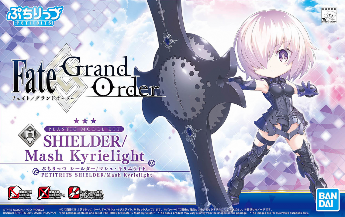 Petitrits Fate Grand Order Shielder Mash Kyrielight