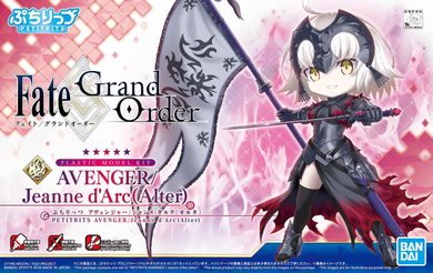 Petitrits Fate Grand Order Avenger Jeanne D'Arc Alter
