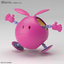 Load image into Gallery viewer, Figure-rise Mechanics Haro Pink