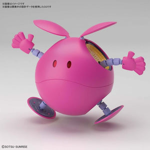 Figure-rise Mechanics Haro Pink
