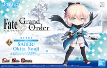 Load image into Gallery viewer, Petitrits Fate Grand Order Saber Souji Okita
