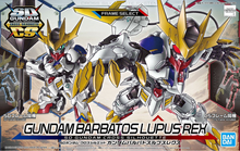 Load image into Gallery viewer, SD CROSS SILHOUETTE BARBATOS LUPUS REX