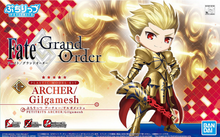 Load image into Gallery viewer, Petitrits Fate Grand Order Archer Gilgamesh