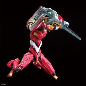 RG All Purpose Humanoid Decisive Battle Weapon Artificial Human Eva Unit-02