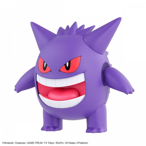 Pokemon Plamo Plastic Model Kit Gengar