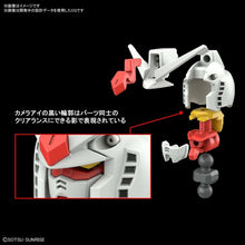 Load image into Gallery viewer, Entry Grade 1/144 RX-78-2n Gundam