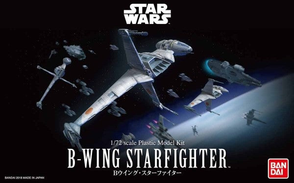 Star Wars 1/72 B-Wing Starfighter