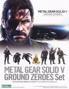 1/35 Metal Gear Solid V Ground Zeroes Set