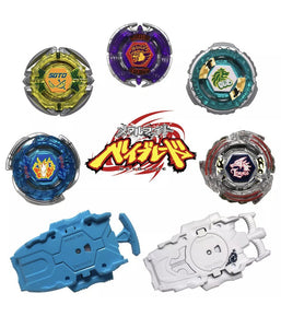 Beyblade Burst BBG-31 Metal Fight 20th Anniversary Set