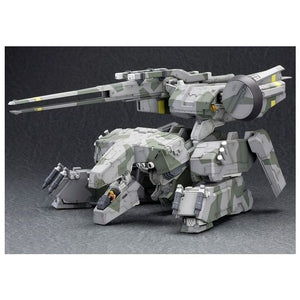 MGS 1/100 Metal Gear Rex