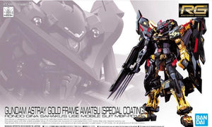 RG 1/144 Astray Gold Frame Amatsu (Special Coating) (Convention Exclusive)
