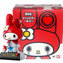 Load image into Gallery viewer, My Melody Chogokin [AKA]