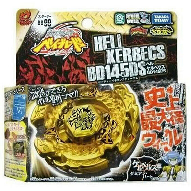 Beyblade Metal Fusion BB99 Hell Kerbecs BD145DS