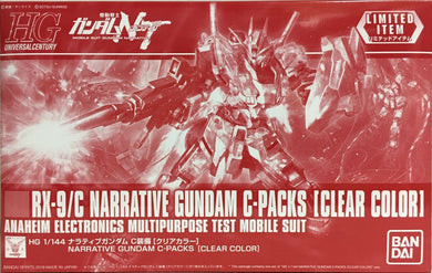 HGUC 1/144 NARRATIVE GUNDAM C-PACKS (CLEAR COLOR) (CONVENTION EXCLUSIVE)