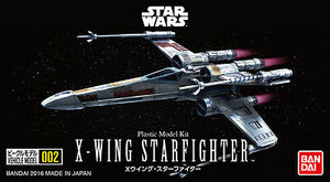 Star Wars Vehicle Model #002 X-Wing Starfighter