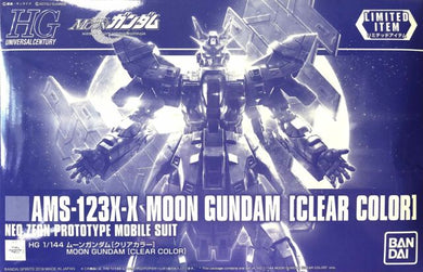 HGUC 1/144 MOON GUNDAM CLEAR COLOR (CONVENTION EXCLUSIVE)