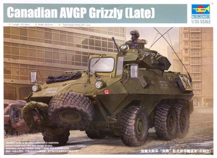 1/35 Canadian AVGP Grizzly (Late)