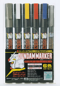 Gundam Marker set: Basic GMS105