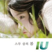 Laden Sie das Bild in den Galerie-Viewer, IU [Twenty Years of Spring] 1.st Single Album