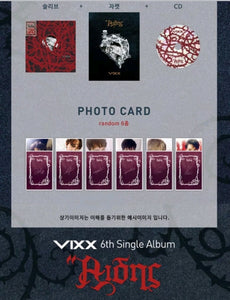 VIXX [Hades] 6.th Single Album