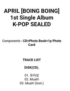 April [Boing Boing] 1.st Single Album